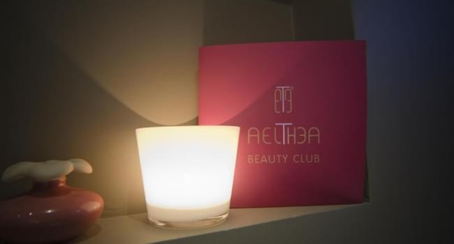 Bagno Turco Messina.Aelthea Beauty Club Messina Offerte E Pacchetti Benessere